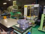 OS Giken Machine Shop