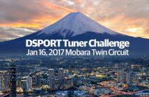 DSPORT Tuner Challenge   Drift & Grip