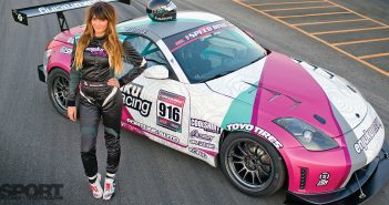 Savanna Little's 350z Lead