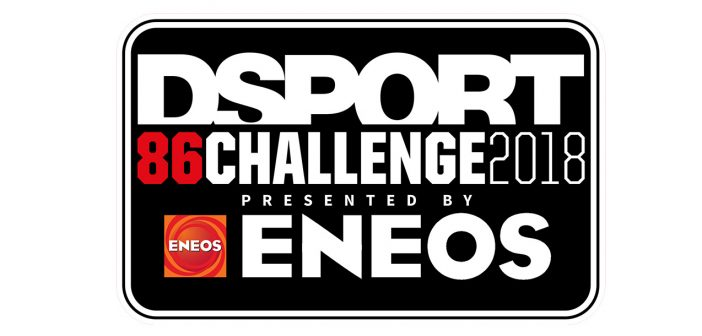 FR-S/86/BRZ Forced Induction Challenge Presented by ENEOS