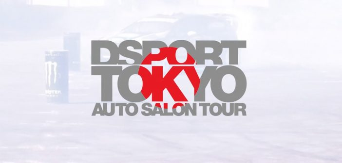 2019 DSPORT Tokyo Auto Salon Tour